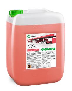 Химия для автомойки grass